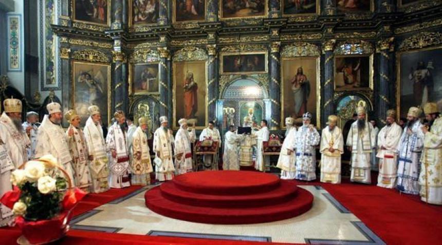Biv. episkopu Jovanu provjeravaju fakultet?