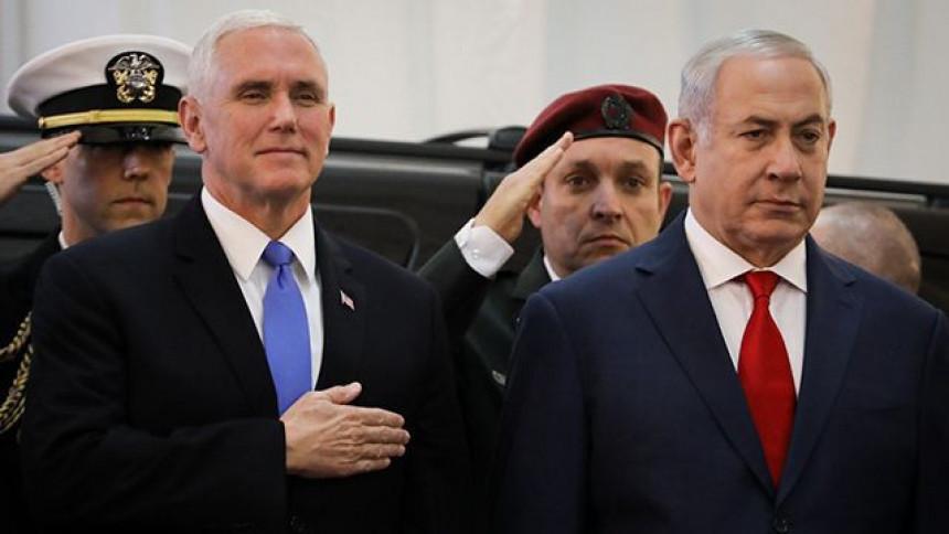 Izrael novinarki: Skinite grudnjak!