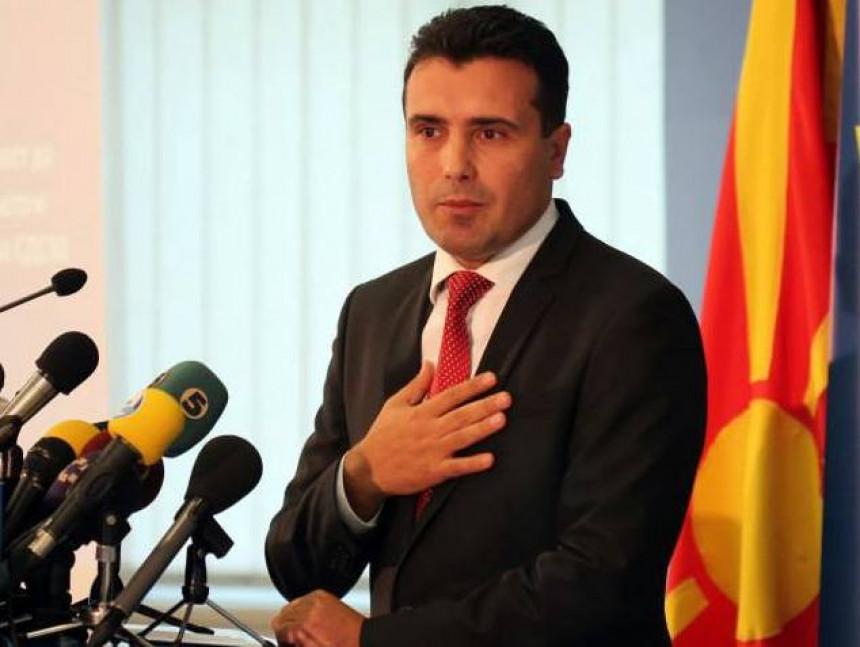Србија пријатељ Македоније