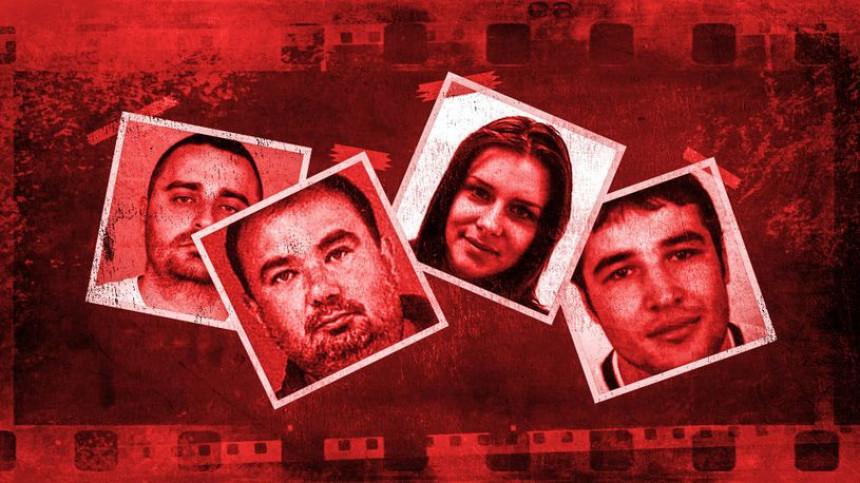 Interpol traga za 25 ljudi iz Srbije i regiona