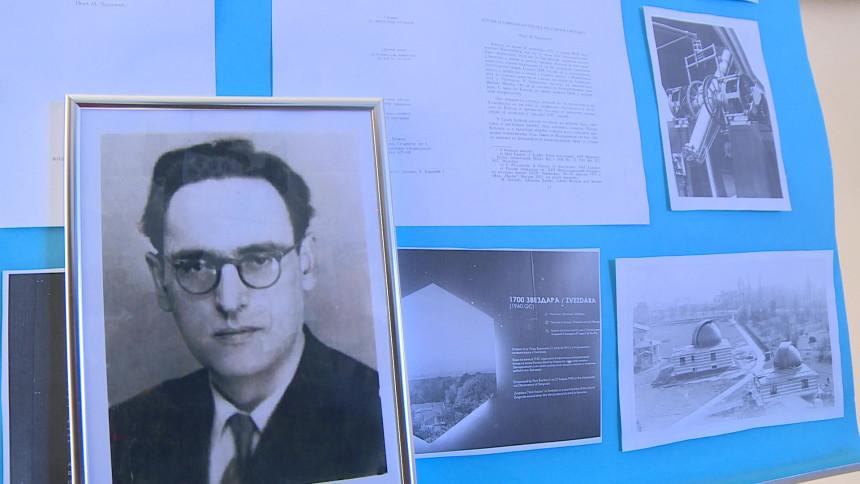 Predavanje o Petru Đurkoviću