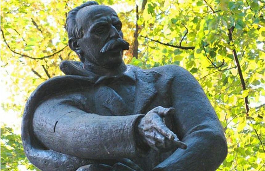 Kočićev dan u Beogradu