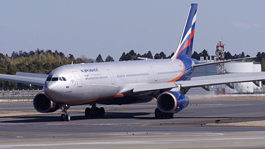 Žena iz Srbije umrla u ruskom avionu