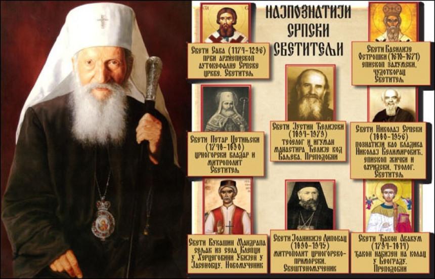 Patrijarh Pavle još čeka oreol sveca