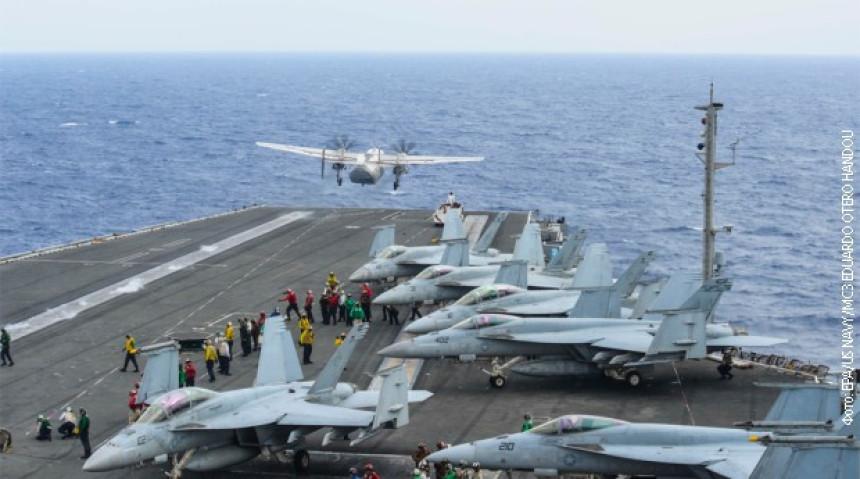 Srušio se avion američke mornarice