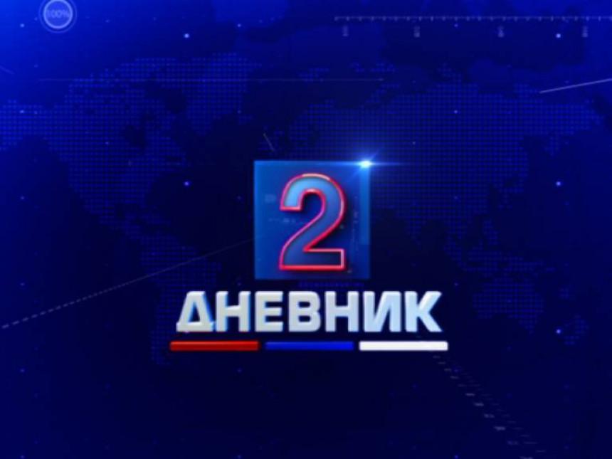Novi namet. Uvodi se porez na plate i penzije za Javne TV servise