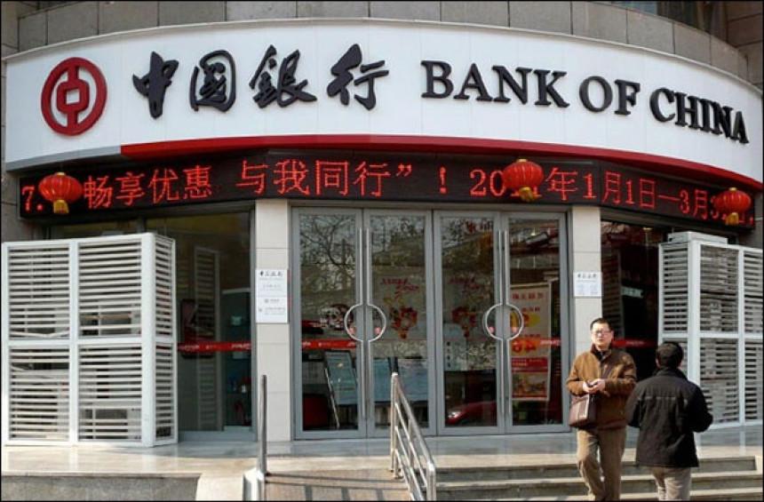 U Srbiju stiže čak i kineska banka
