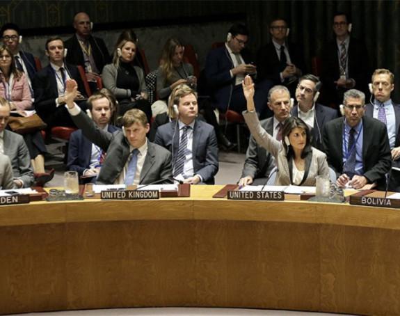 SB UN-a blokirao prijedlog Rusije