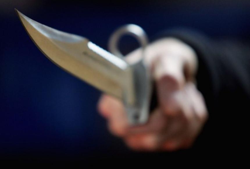 Japan: Masovno ubistvo na farmi