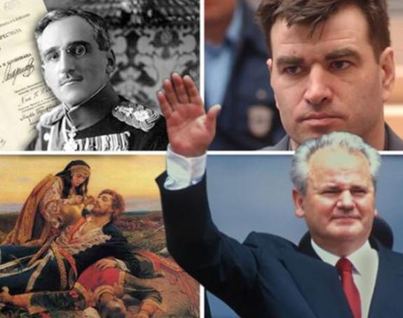Видовдан: Важни догађаји за Србе