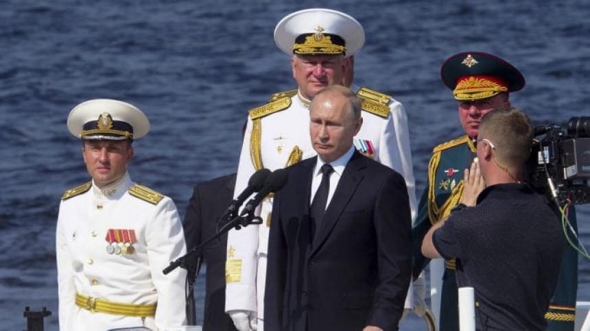 Парада: Шта је поручио Путин