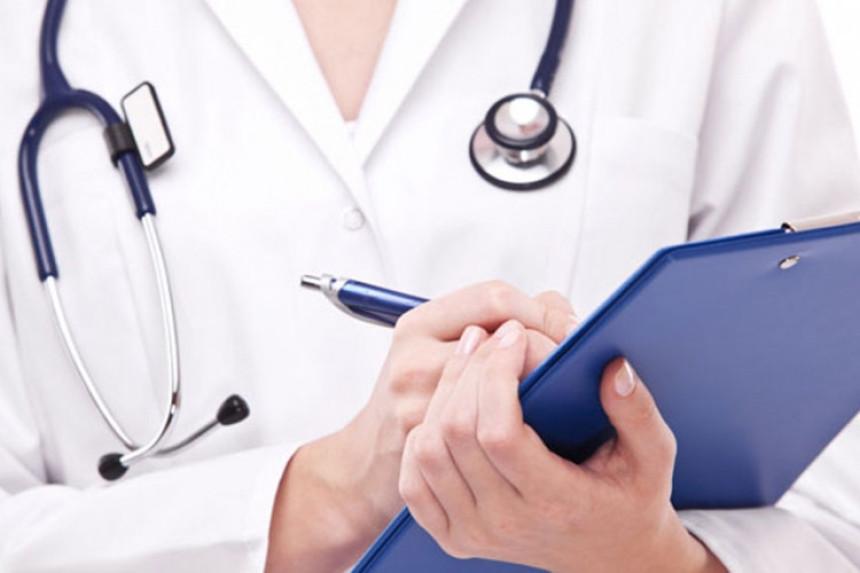 U RS 30 dijagnoza rijetkih bolesti