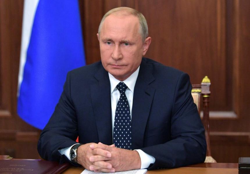 """""""Incident u Crnom moru provokacija"""""""