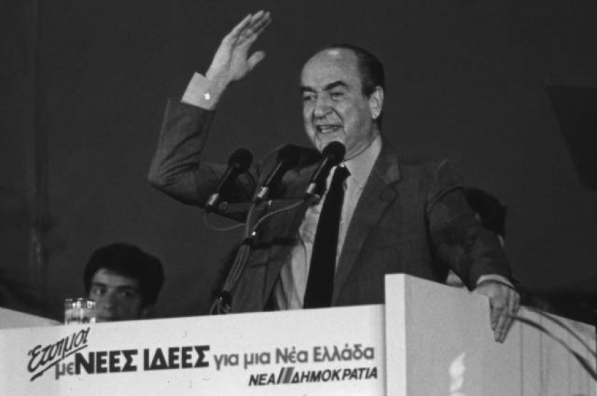 Grčka: Preminuo Micotakis (98)