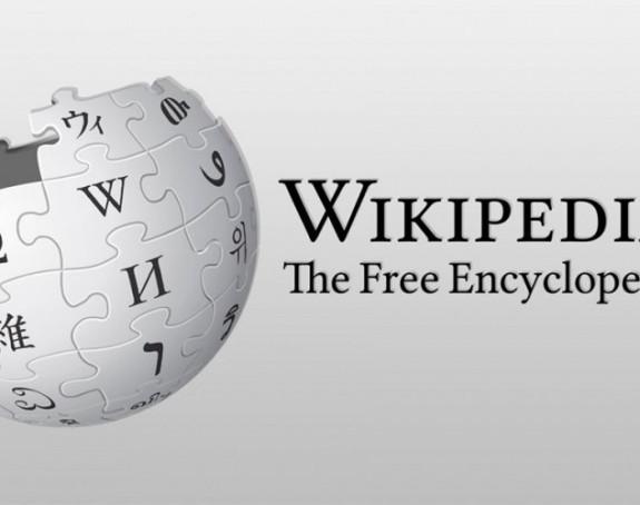 Vikipedija ne voli crnogorski?!