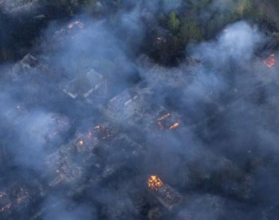 Veliki požar u Černobilu