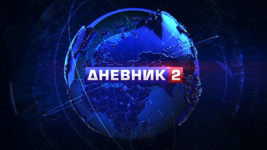Cvijanovićeva: Najbolji smo u regionu!