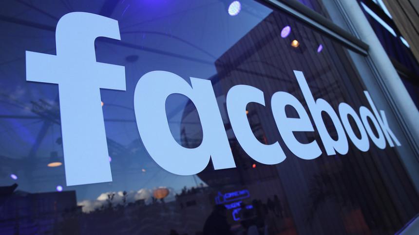 """""""Fejsbuk"""" ima 2,32 milijarde korisnika"""