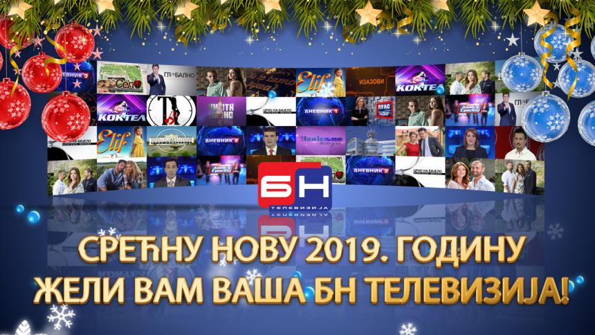 Srećnu Novu godinu želi BN TV