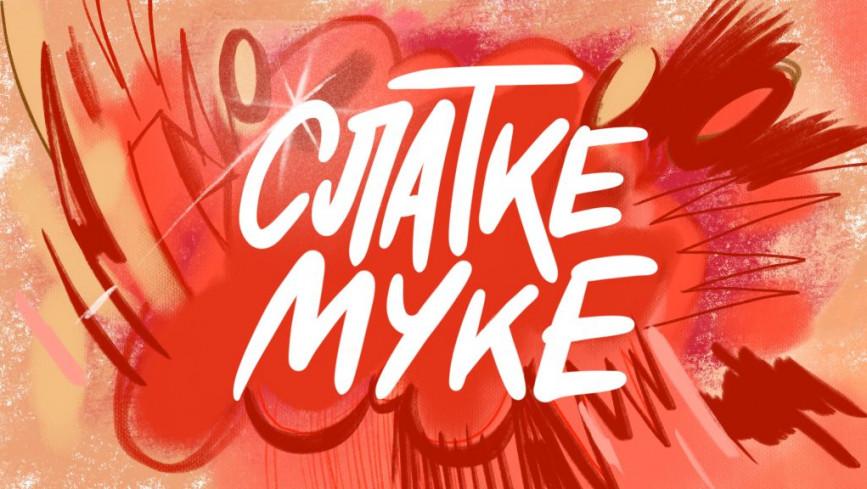 SLATKE MUKE